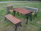 BROTHER 兄弟牌雙人鑄鐵公園椅(附椅背)+鑄鐵公園桌+無背公園椅+鑄鐵單人椅