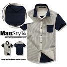 ManStyle潮流嚴選【01C1376】棒球拼接袖素面條紋口袋短袖襯衫男歐美都會休閒運動風