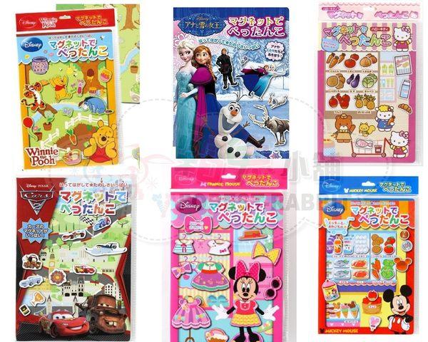 [霜兔小舖]日本銀鳥產業 磁鐵書 遊戲本~米奇/米妮/維尼/Kitty/冰雪奇緣/CARS
