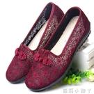 媽媽鞋軟底舒適夏季太太北京老布鞋女中老年老人鞋子夏天網鞋防滑 蘿莉小腳丫