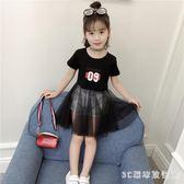 女童洋裝兒童洋裝2018新款兒童裝洋氣夏裝中大童夏季時髦韓版網紗裙子潮 LH2366【3C環球數位館】