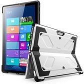 Supcase Microsoft Surface Pro 4 5 防護保護殼防摔套兼容2017款『新佰數位屋』