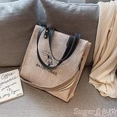 帆布包 包包女2021新款潮韓版原宿ulzzang百搭簡約時尚大容量手提帆布包 suger 新品