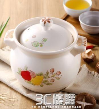 砂鍋 砂鍋燉鍋家用燃氣陶瓷明火湯煲耐熱耐高溫煲湯煮粥平定砂鍋 3C優購HM