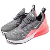 Nike 慢跑鞋 Air Max 270 GS 灰 粉紅 大型後跟氣墊 舒適緩震 運動鞋 女鞋 大童鞋【PUMP306】 943346-001