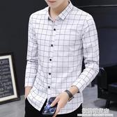 格紋襯衫秋季新款休閒襯衣修飾青年男士韓版外套長袖時尚百搭格子襯衫男潮 雙十二全館免運