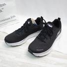 Skechers GO RUN RIDE 9 女款 慢跑鞋 172005BKW 黑色【iSport】