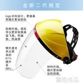 做飯神器廚房防油煙防油濺炒菜面罩透明頭戴式電焊工打磨防護面具 一件免運