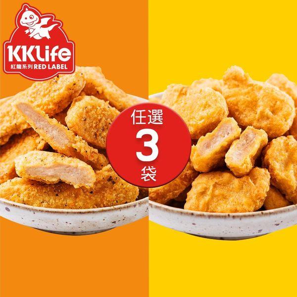 【KK Life-紅龍免運組】炸物派對3袋組 (500g*2包;2包/袋)