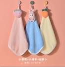 兒童手帕 卡通擦手巾掛式吸水非純棉兒童毛巾衛生間家用可愛寶寶搽手帕【快速出貨八折鉅惠】