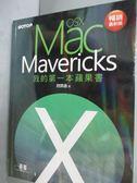 【書寶二手書T5/電腦_XDD】我的第一本蘋果書:Mac OS X Mavericks_詹凱盛