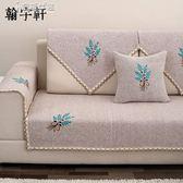 沙發墊簡約現代客廳組合套裝三人位四季通用 奈斯女裝