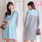 【MK0305】哺乳衣拼接條紋磨毛棉洋裝
