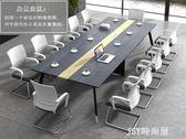 辦公家具會議桌長桌辦公桌簡約現代會議室桌椅組合長條桌大洽談桌qm    JSY時尚屋