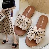 拖鞋女夏外穿新款蝴蝶結一字拖牛筋平底軟防滑孕婦沙灘涼拖鞋 卡布奇諾