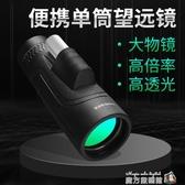 征崎品牌雙單筒戶外望遠鏡高倍高清夜視軍事用人體專業望眼鏡 魔方數碼館
