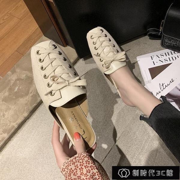 抖音同款社會拖鞋女時尚韓版包頭半拖鞋網紅涼拖方頭平底鞋子潮【全館免運】