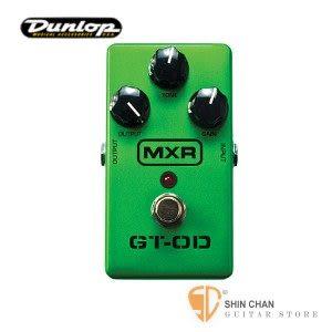 【過載效果器】【Dunlop M193】【MXR GT-OVERDRIVE】【GT-OD Overdrive】