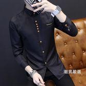 優惠兩天-秋季長袖襯衫男士韓版修身黑色襯衣潮男裝青少年商務休閒寸衫衣服S-2XL5色