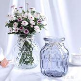 花瓶 北歐ins創意玻璃彩色透明水培植物鮮花綠蘿客廳餐桌插花擺件 KB8762【野之旅】