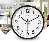 【618好康又一發】現代簡約鐘表掛鐘客廳臥室家用圓形