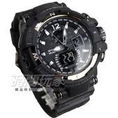 EXPONI 粗曠有型 計時雙顯男錶 防水手錶 學生錶 LED背光 響鬧 EX3236銀黑
