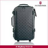 Victorinox 瑞士維氏 VX Touring 炭灰色 拉桿箱 登機箱 TRGE-601486 MyBag得意時袋