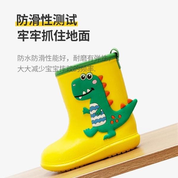 寶寶雨鞋兒童雨靴