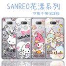 【Hello Kitty】HTC Des...