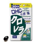 DHC綠藻(30日份)【康是美】