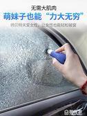 汽車安全錘子車用多功能彈簧式逃生砸玻璃救生神器車載一秒破窗器  『極有家』