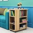 創意小書架兒童書櫃帶輪收納架落地置物架客廳沙發邊幾可行動MBS『潮流世家』