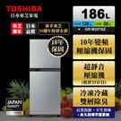 送基本安裝+舊機回收+免樓層費【TOSH...