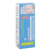 森田藥粧嬰兒肌濃密保濕精華(凝膠狀精華液)200ML *1罐
