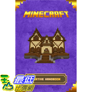 [美國直購] 當個創世神 Minecraft: Creative Handbook: The Ultimate Minecraft Building Book Paperback