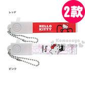 〔小禮堂〕Hello Kitty 迷你LED手電筒《兩款.小.附珠鍊吊飾》攜帶方便又可愛 4544815-0343_