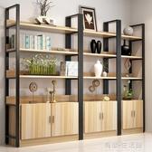 鋼木書架置物架客廳收納儲物簡約現代擱板層架落地牆壁架鐵藝AQ 有緣生活館