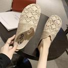 懶人鞋-波希米亞風手工編織透氣網布平底包腳涼鞋 娃娃鞋 拖鞋 【AN SHOP】