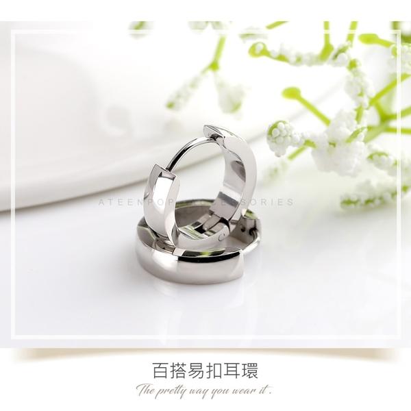 鋼耳環 ATeenPOP 簡約潮流 圓圈耳環 易扣耳環 圈圈耳環 抗過敏 一對價格 多款任選