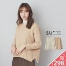 毛衣 直條麻花捲邊寬鬆版編織上衣-BAi...