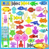 限定款兒童釣魚玩具池免運50件組套组小男女孩戲水撈魚桌遊玩具