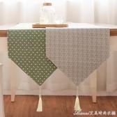 北歐桌旗簡約現代美式中式歐式茶幾桌旗桌巾餐桌桌旗田園長條桌布艾美時尚衣櫥
