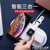 倍思無線充電器蘋果X專用快充18w智能手表iwatch耳機iPhone8Plus無限xr萬能通用AQ完美居家生活館