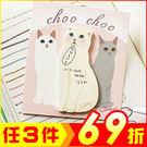 韓國可愛萌貓咪便條紙便利貼(一組約30張...