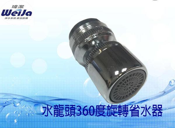 304不鏽鋼廚房壁式龍頭-附不銹鋼彎頭 40-YS1522