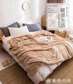 毛毯 冬季墊珊瑚絨毯子加厚保暖毛毯被子法蘭絨毛絨床單人宿舍單件學生 優家小鋪
