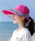 防曬帽帽子女遮臉空頂夏天韓版潮遮陽帽女防紫外線大沿太陽帽騎行 依凡卡時尚