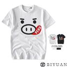 出清不退換 【OBIYUAN】短袖T恤 PERO 豬鼻 情侶裝 衣服 短袖上衣 【JG9309】