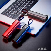 幾素三合一數據線一拖三短蘋果x充電器線安卓快充type-c便攜伸縮 一米陽光