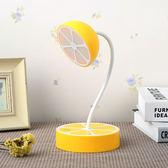 ◄ 生活家精品 ►【M69】水果造型檯燈 LED 創意 學習 USB充電款 床頭燈文具 觸碰式 兒童 禮品